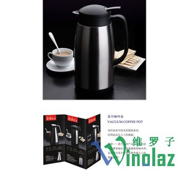 European-style coffee maker Smart copy, capacity 1...